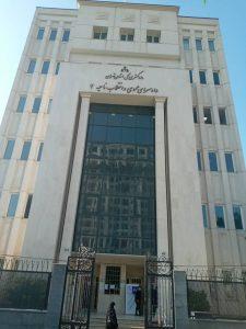 ادرس نشانی و شماره تلفن دادسراهای تهران